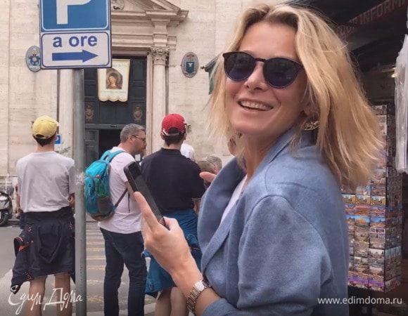 Новый youtube-проект Юлии Высоцкой «Мне это нравится!»