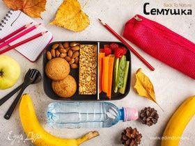 Витаминная встряска: готовим школьные перекусы из сухофруктов и орехов