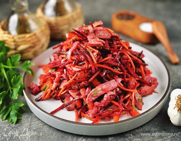 Яркие рецепты: 10 салатов со свеклой
