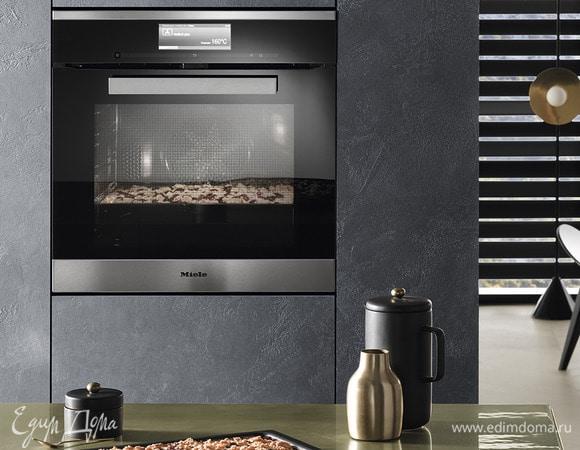 Кухня моей мечты, или Как я научилась готовить в свое удовольствие