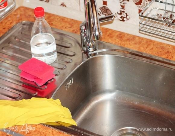 Как быстро очистить раковину