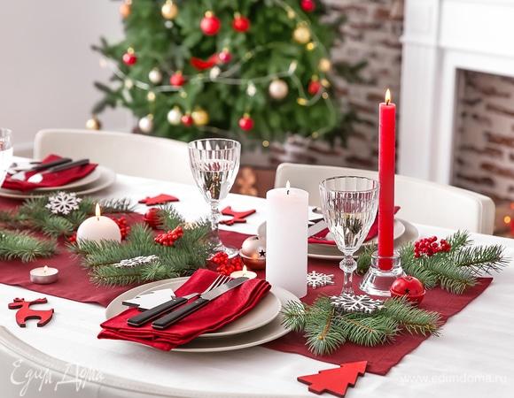 Фотоподборка: украшаем стол к Новому году