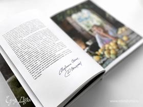 Встреча с Юлией Высоцкой и презентация книги «Перезагрузка»