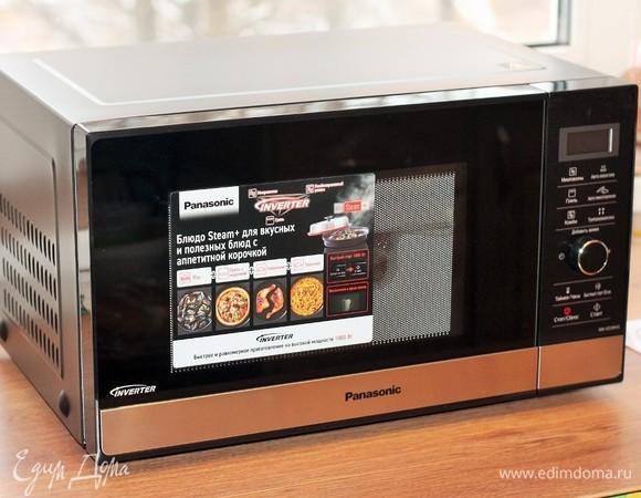 Тестирование микроволновой печи с грилем Panasonic NN-GD39HSZPE