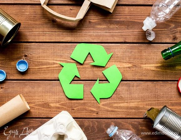 Вторсырье или нет? 10 вопросов о переработке мусора