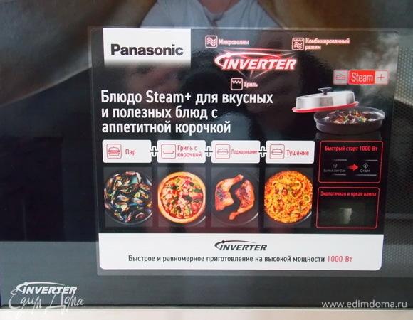 Первое знакомство с микроволновой печкой Panasonic NN-GD39HSZPE