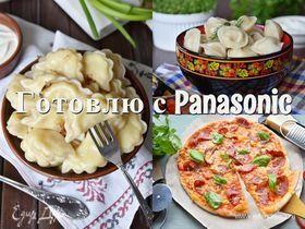 Кулинарные эксперименты с Panasonic, или Хлебопечке все под силу