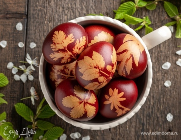 Быстрый мастер-класс: красим яйца луковой шелухой