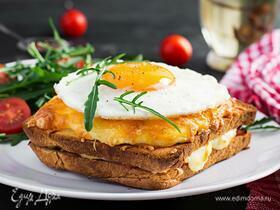 Завтрак с редакцией: крок-месье и крок-мадам
