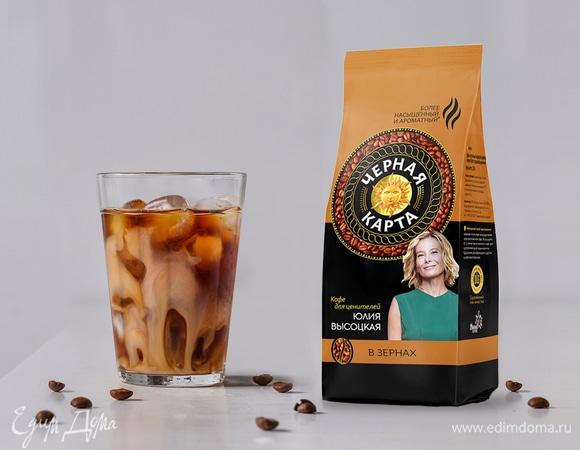 Любимый напиток по-новому: необычные рецепты кофе