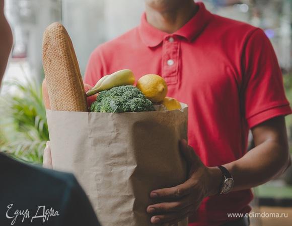 Закажите продукты с доставкой — получите скидки и подарки!