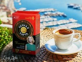 Рецепты кофе из разных стран мира