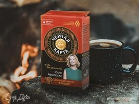 Что такое ковбойский кофе и как его правильно заваривать