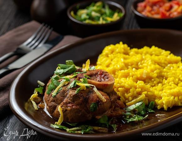 Знакомимся с кухней Ломбардии: оссобуко по классическому рецепту
