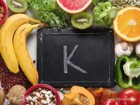 Ученые выяснили пользу витамина К для сердечно-сосудистой системы