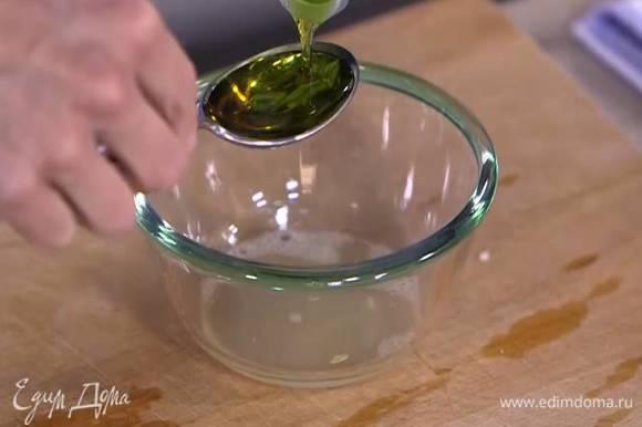 Соединить оливковое масло и винный уксус и перемешать.