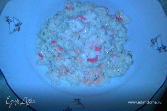 Рис сварить лук обжарить,добавить укроп,продавленный чеснок, посолить ,поперчить,залить сливками ,всыпать креветки (креветки должны быть вареными). Смешать с рисом