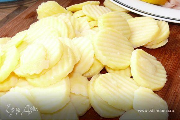 Отварной картофель почистить, и нарезать тонкими ломтиками