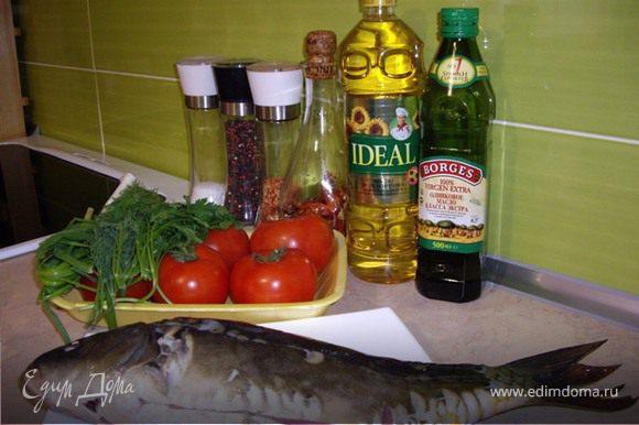 Для этого рецепта нам понадобится, собственно говоря сам карп, чищенный и потрошеный, весом примерно 1 кг., помидоры 4-5 штук, масло для обжарки (берем смесь растительного и оливкового, нам кажется так вкуснее) соль, перец, зелень, ну и хорошее настроение соответственно!