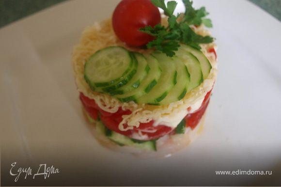 Охлаждаем салат немного, затем снимаем форму и украшаем перед подачей. Приятного аппетита! P.S. Так можно подавать любой слоеный салат, фантазируйте!