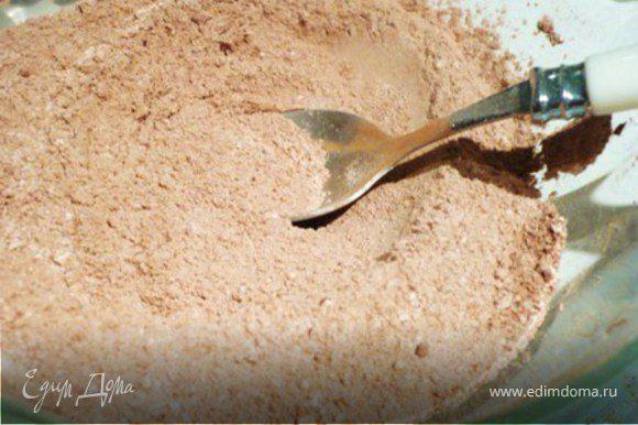 ТЕСТО: Муку, какао и кукурузную муку смешать. Просеять, чтобы лучше перемешалась и не было комков какао. Отложить.
