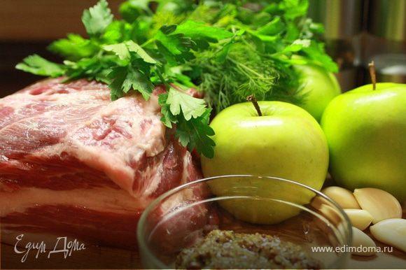 Первым дело подготовим мясо, поем, просушим.