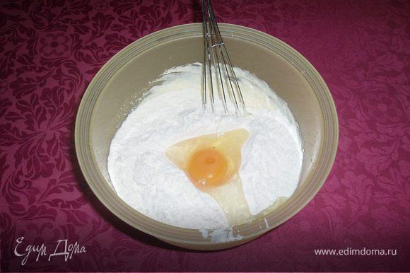 добавляем просеянную муку,соль,соду и яйцо(соду чуть смешать с мукой)