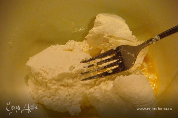 Духовку разогреть до 180 градусов. Подбить яйцо с сахаром, добавить творог, муку (манку), соль и вымешать с помощью вилки до однородности.