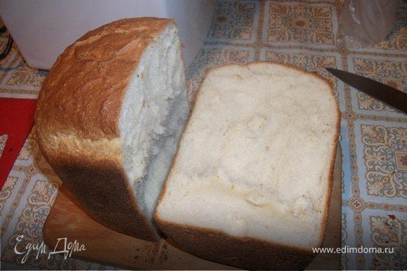 """Программа""""Основной"""" Режим выпечки""""BAKE RAPID""""( быстрая выпечка). Размер хлеба - XL Цвет корочки""""Темный""""."""