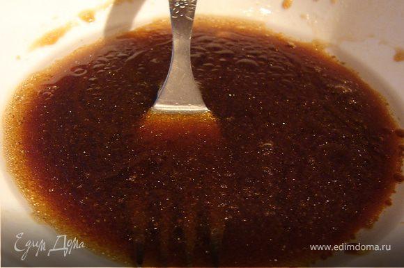 Смешать в плошке масло и соевый соус, и как следует взбить вилкой. Пропорции на ваш вкус (где то фифти-фифти).