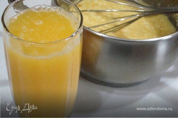 11.Добавить размягченное масло. Натереть цедру с 2-х апельсинов и лимонов , выжать с них сок. Соединить сок с яйцами и маслом и цедрой. Размешать.