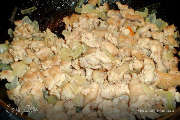 Мясо курицы нарезать не крупными кусочками, нашинковать лук. Обжарить мясо с луком ( вернее потушить в небольшом количестве воды и масла) до готовности.