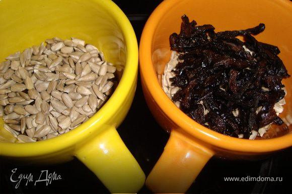 Мелко нарезаем чернослив и отправляем в чашку.