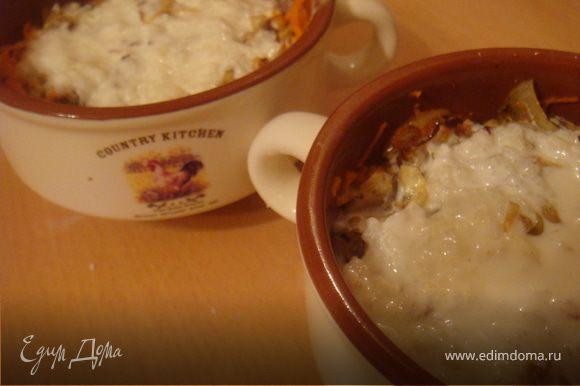 Приготовим соус. Нагреть сливки в маленькой кастрюльке (но не дать кипеть!) ввести в сливки сливочный сыр,хорошо перемешать и чуть прогреть. Добавить муку и немного загустить соус. Сердечки распределить в два глиняных горшочка порционных. Сверху посыпать подготовленной морковкой, выложить наш зажаристый лук, покидать горошинки перца- я ложу по 4-5 шт. в горшочек. Сверху залить соусом и отправить в духовку на 20 минут