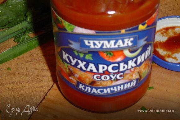 В третью часть добавляем мелко-мелко нашинкованный репчатый лук и красный молотый перец.Заправляем все это томатным соусом.