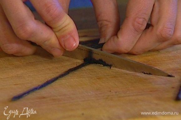 Стручок ванили разрезать, острым ножом вынуть семена.