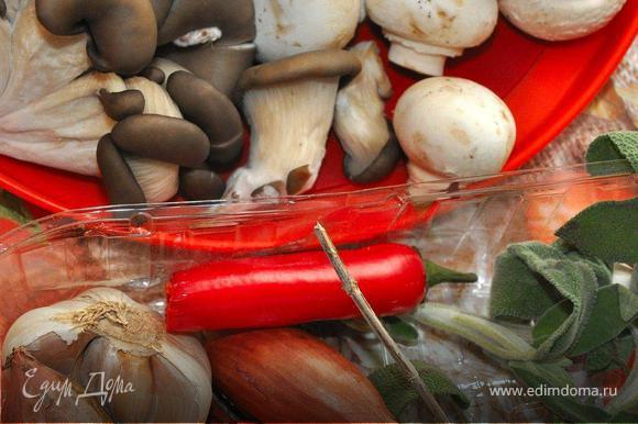 Поочередно обжарим наши грибы. Сначала нарезанные вешенки, а затем половинки шампиньонов. (Перед началом приготовления грибов заранее подготовьте все дополнительные ингредиенты: нарубите чеснок и чили, порежьте колечками шалот, слегка измельчите листья розмарина и шалфея).