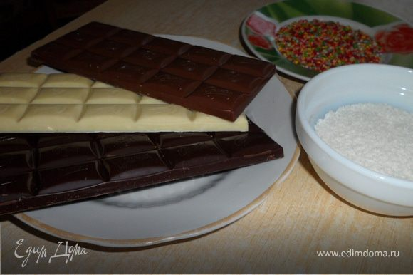 В это время растапливаем шоколад, и готовим то, чем будем украшать.