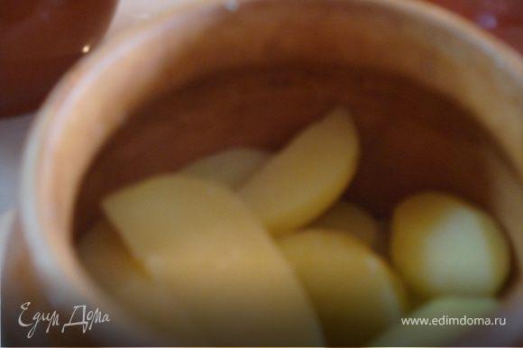 В горшочки выкладываем сначала картофель,
