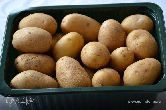 Хорошо помыть картофель и, не очищая, отварить его в подсоленной воде (прим. 15 мин)