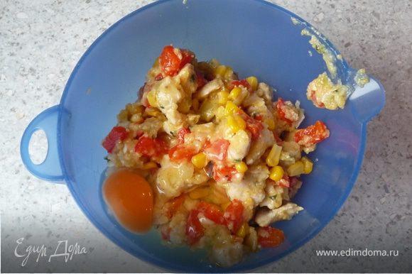 Тем временем смешиваем оставшиеся яйца с охлажденным рагу.