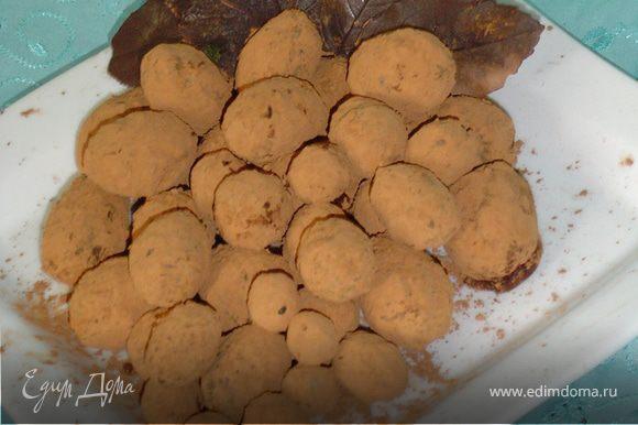 Из трюфельных шариков разного размера выложите на тарелке гроздь винограда и украсьте шоколадными листиками.