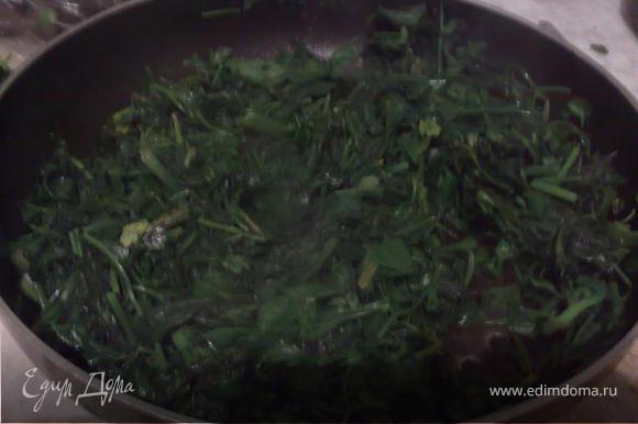 В отдельной сковороде налить 3-4 ст л олив масла.Обжарить всю нарезанную зелень ( примерно 4 -5 стакана)