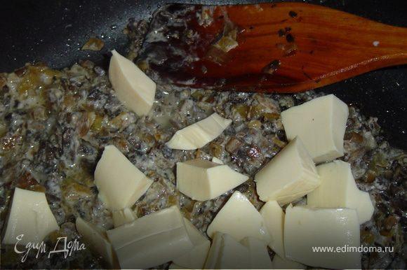 Мелко нарезаем лук и грибы.Обжариваем ,добавляем соль,перец по вкусу и сливки.Немного потушим грибы в сливках,и перед окончанием добавляем плавленый сыр,кусочками,перемешиваем и даем ему расплавиться.