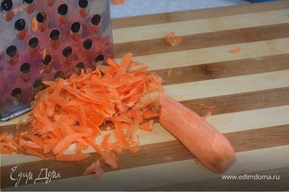 Натираем морковь на крупной терке.