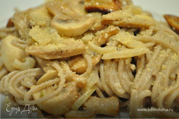 Отварить макароны, слить и выложить в сливочно-грибной соус, перемешать и подавать посыпав натертым пармезаном. Приятного аппетита!