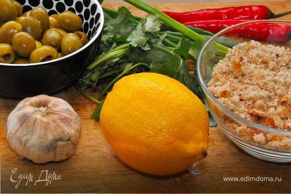 На разогретую сковородку наливаем хорошего оливкового масла. Добавляем к нему размельченный чеснок, розмарин и чили. Прожариваем, постоянно встряхивая пару минут.