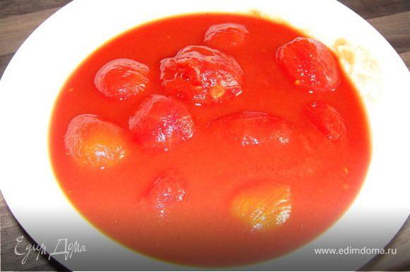 Измельчить наши томаты.