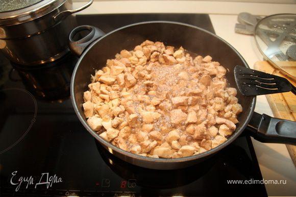 Нарежьте мелкими кусочками и обжарьте куриную грудку. Добавьте специи по вкусу. Тушите под крышкой 10–15 минут.