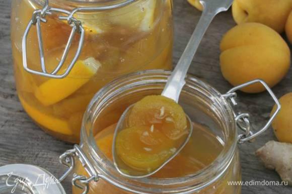 Абрикосово-имбирное варенье В третью часть абрикосов добавить натертый на мелкой терке корень имбиря и варить на медленном огне до густого прозрачного состояния.
